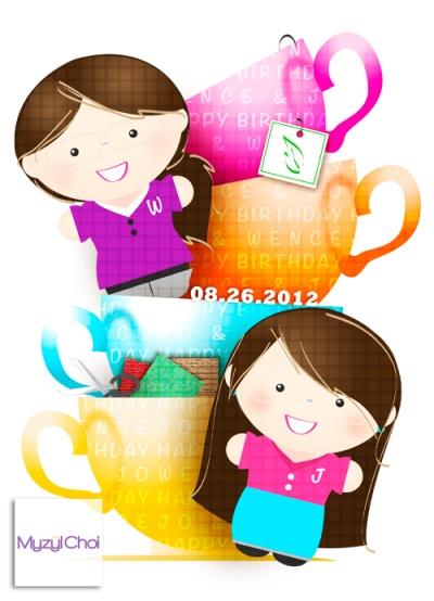 Tea Cup Twins | 2012
